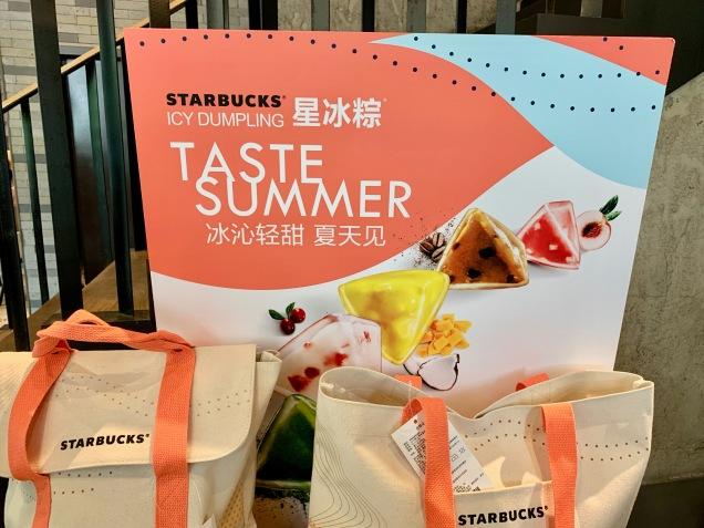 china-marketing-blog-starbucks-summer-4