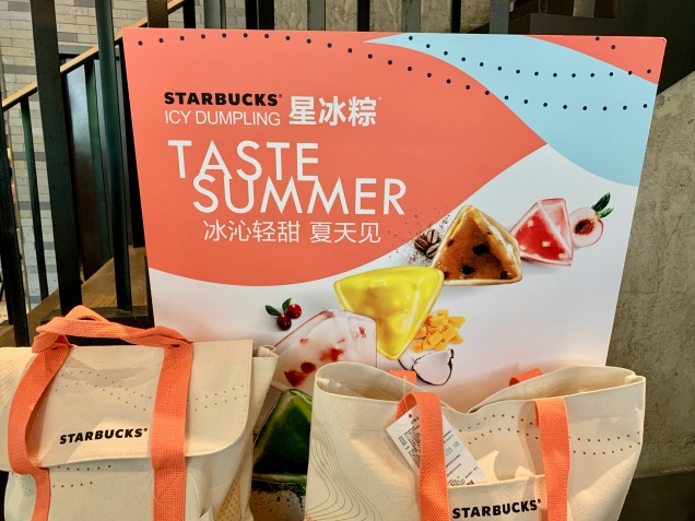 china-marketing-blog-starbucks-summer-4
