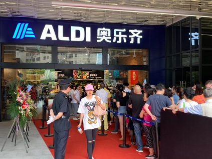 china-marketing-blog-aldi-china-opening-1