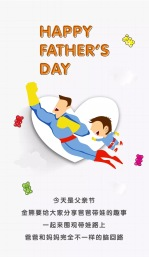 china-marketing-blog-fathers-day-haribo