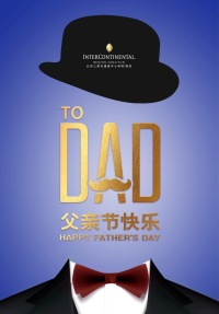 china-marketing-blog-fathers-day-y-intercontinental