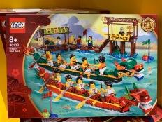china-marketing-blog-lego-dragon-boat-festival-duanwu-1