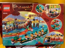 china-marketing-blog-lego-dragon-boat-festival-duanwu-3