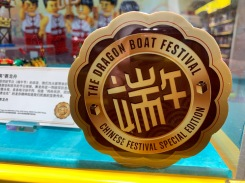 china-marketing-blog-lego-dragon-boat-festival-duanwu-4