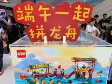 china-marketing-blog-lego-dragon-boat-festival-duanwu-6