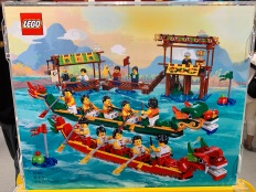 china-marketing-blog-lego-dragon-boat-festival-duanwu-8