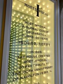 china-marketing-blog-moet-imperial-150-anniversary-shanghai-3