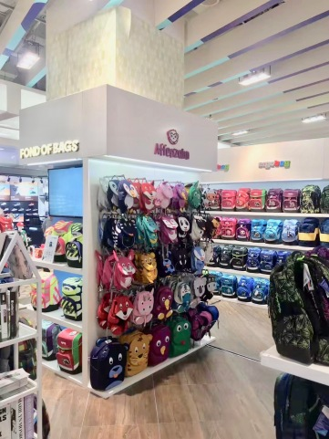 china-marketing-blog-affenzahn-borussia-dortmund-bvb-emma-backpack-5