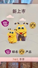 china-marketing-blog-affenzahn-borussia-dortmund-bvb-emma-backpack-6