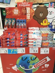 china-marketing-blog-license-line-friends-colgate