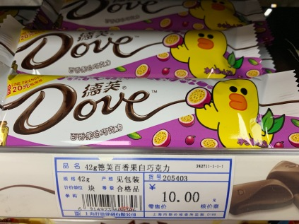 china-marketing-blog-license-line-friends-dove