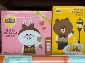 china-marketing-blog-license-line-friends-lipton-1