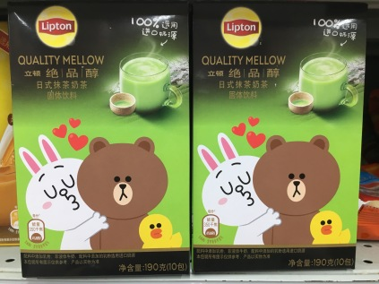 china-marketing-blog-license-line-friends-lipton-2