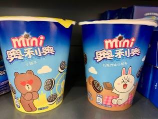 china-marketing-blog-license-line-friends-oreo-2