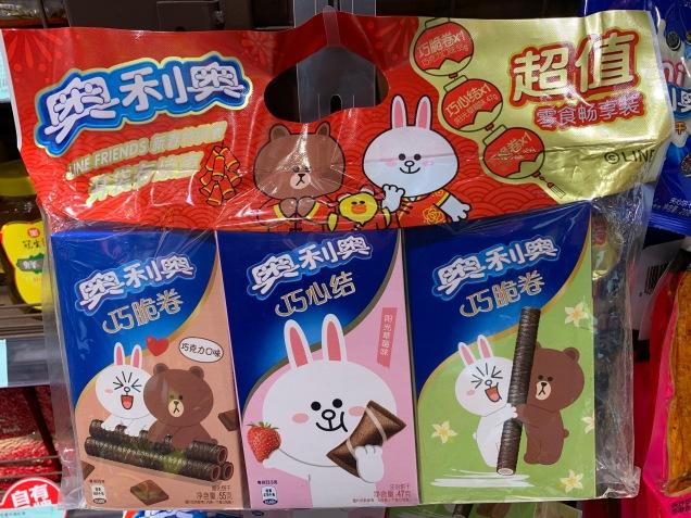 china-marketing-blog-license-line-friends-oreo