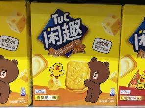 china-marketing-blog-license-line-friends-tuc