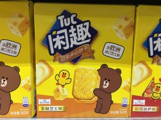china-marketing-blog-license-line-friends-tuc