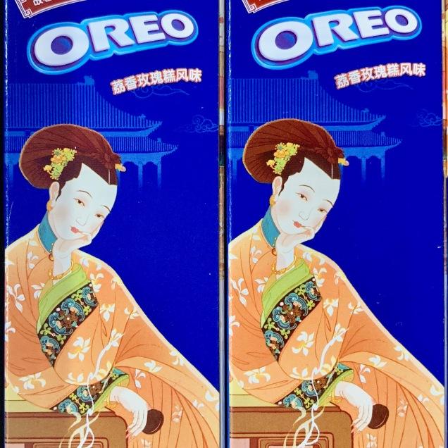 china-marketing-blog-oreo-forbidden-city-palace-museum-4