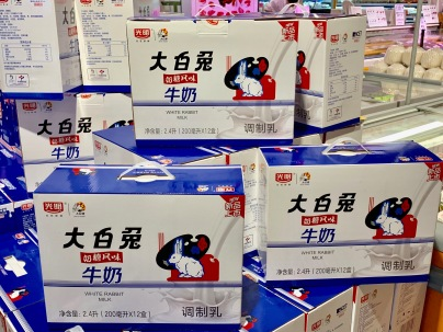 china-marketing-blog-white-rabbit-guangming-bright-1
