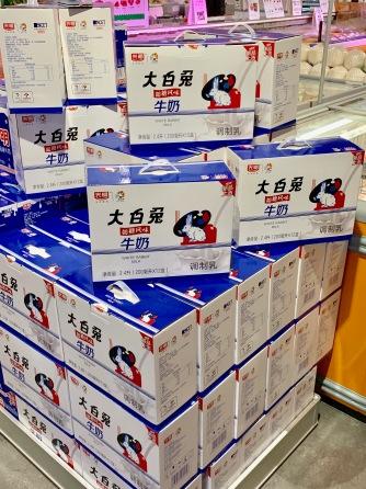 china-marketing-blog-white-rabbit-guangming-bright-2
