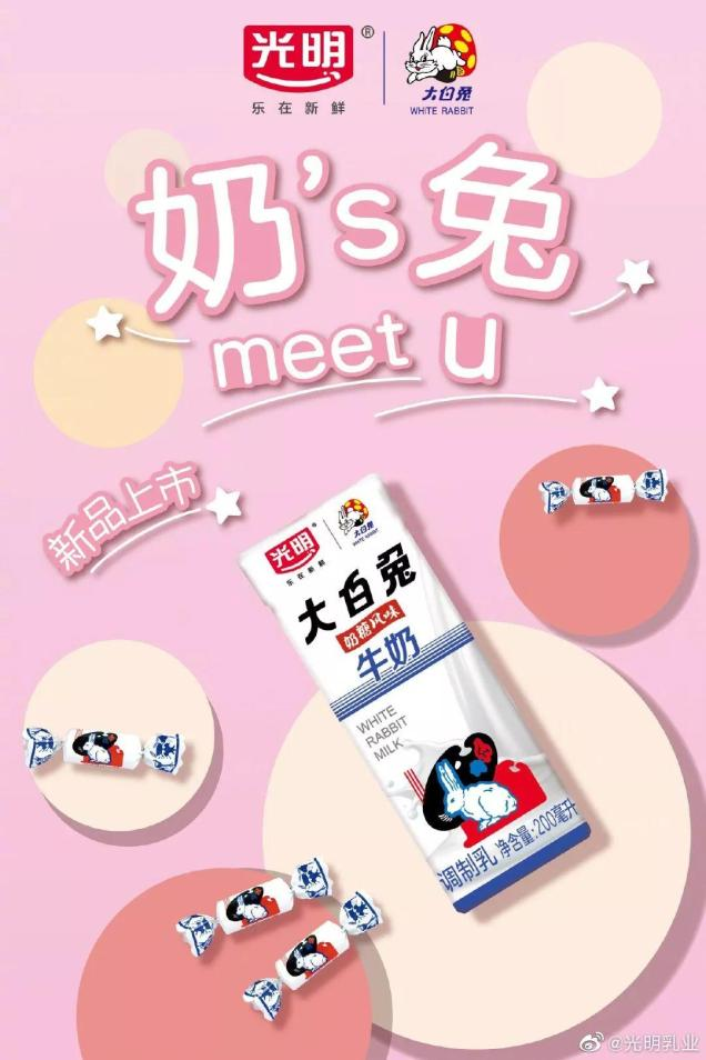 china-marketing-blog-white-rabbit-guangming-bright-nice-to-meet-you