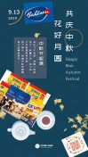 china-marketing-blog-mid-autumn-festival-2019-bahlsen