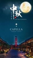 china-marketing-blog-mid-autumn-festival-2019-capella