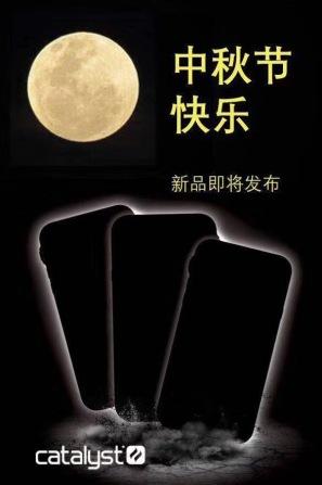 china-marketing-blog-mid-autumn-festival-2019-catalyst