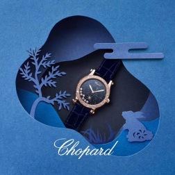 china-marketing-blog-mid-autumn-festival-2019-chopard