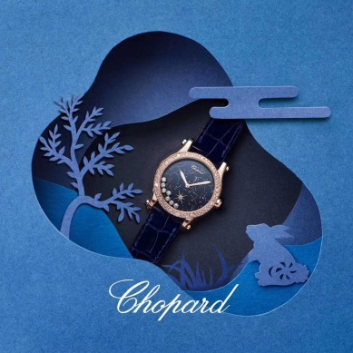 china-marketing-blog-mid-autumn-festival-2019-chopard