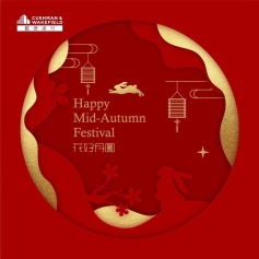 china-marketing-blog-mid-autumn-festival-2019-cushman-wakefield