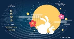 china-marketing-blog-mid-autumn-festival-2019-freeman