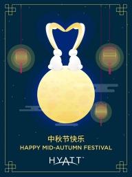 china-marketing-blog-mid-autumn-festival-2019-hyatt