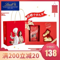 china-marketing-blog-mid-autumn-festival-2019-lindt