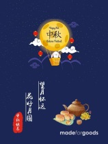 china-marketing-blog-mid-autumn-festival-2019-madeforgoods