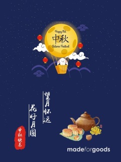china-marketing-blog-mid-autumn-festival-2019-madeforgoods