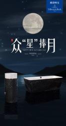 china-marketing-blog-mid-autumn-festival-2019-park-villeroy-boch