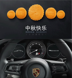 china-marketing-blog-mid-autumn-festival-2019-porsche