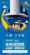 china-marketing-blog-mid-autumn-festival-2019-robam