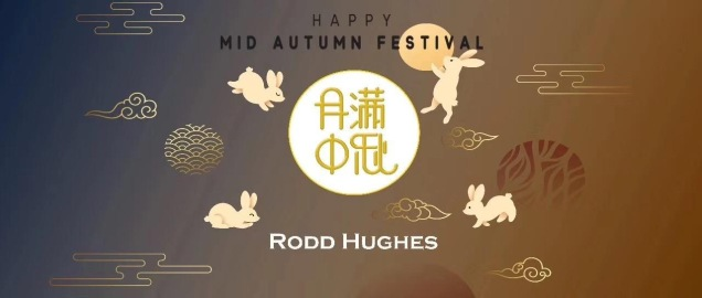 china-marketing-blog-mid-autumn-festival-2019-rodd-hughes
