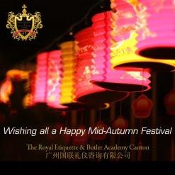china-marketing-blog-mid-autumn-festival-2019-royal-etiquette-academy