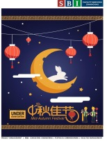 china-marketing-blog-mid-autumn-festival-2019-sbi