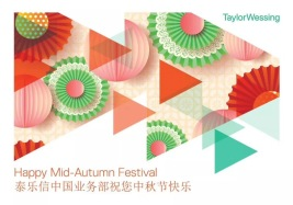 china-marketing-blog-mid-autumn-festival-2019-taylor-wessing