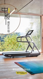 china-marketing-blog-mid-autumn-festival-2019-technogym