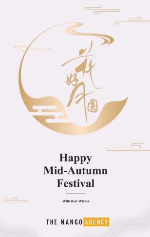 china-marketing-blog-mid-autumn-festival-2019-the-mango-agency