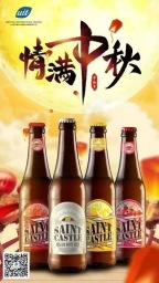 china-marketing-blog-mid-autumn-festival-2019-uniworld