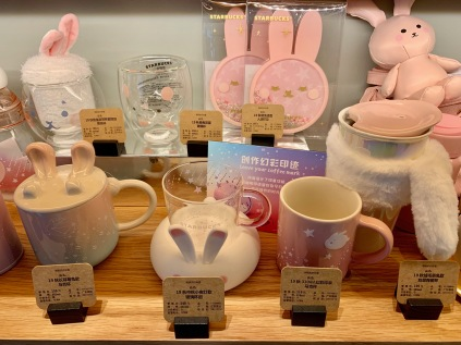 china-marketing-blog-starbucks-mid-autumn-jade-rabbit-1