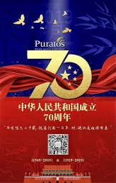 china-70-national-day-puratos