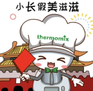 china-70-national-day-thermomix