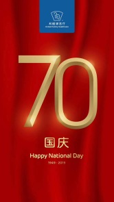 china-70-national-day-united-family-healthcare